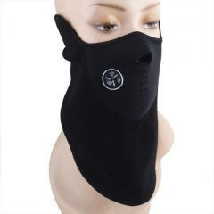 Cold Weather Face Mask and Neck Warmer
