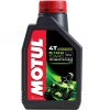 *NEW* MOTUL SYNTHETIC MOTORCYCLE OIL